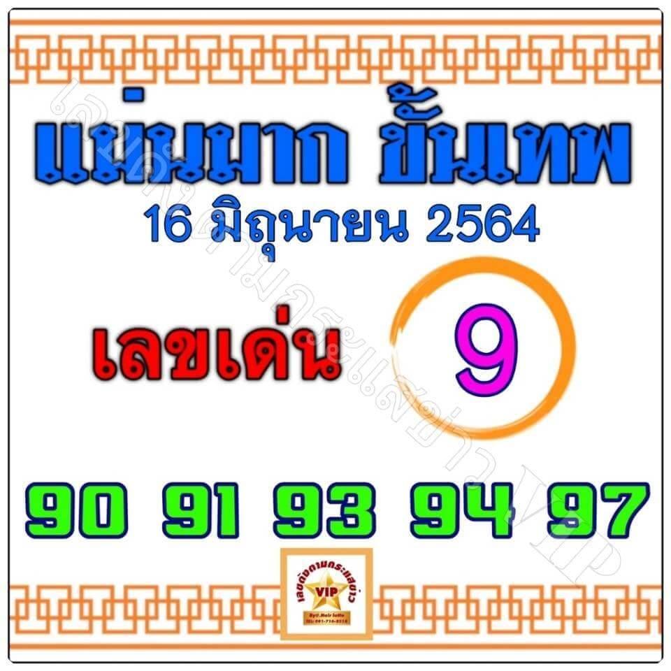 https://www.khonkaenlink.info/wp-content/uploads/hm_bbpui/37672/48vo6l0x33rpkwxzte6hqexpq9g9ftu7.jpg