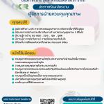 K.R. Plastic Industries Co., Ltd.