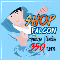 AmazoN99 Cafe