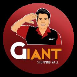 GIANT shopping mall จักรยานไฟฟ้า สกู๊ตเตอร์ไฟฟ้า ขอนแก่น