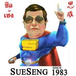 sueseng-khonkaen